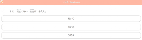 【日語學習】日文初學者必看的4個日語學習網站