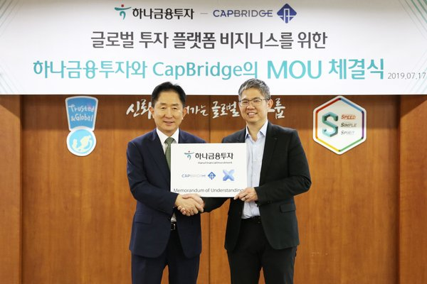 CapBridge與Hana Financial Investment合作拓展韓國業務
