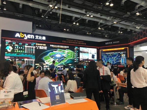 艾比森多款 Mini-LED 亮相北京 InfoComm 展
