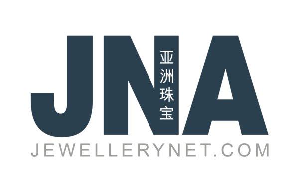 《JNA亞洲珠寶》首辦珠寶設計研討會