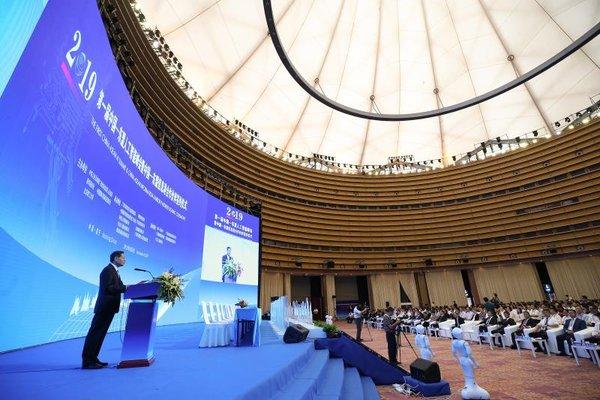 新華絲路:人工智能助力中國-東盟自由貿易區實現更好的發展