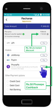 Select PhonePe Wallet as your payment option.
