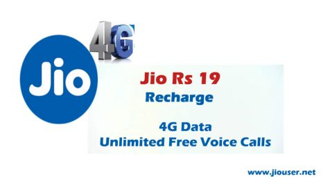 Jio Recharge 19 Rs plan details