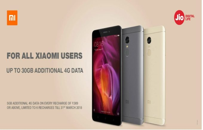 Jio Xiaomi Additional Data offer