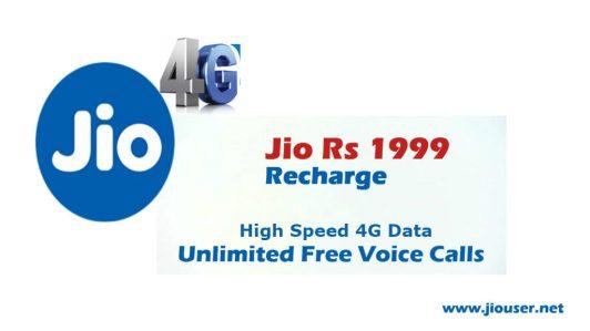 Jio 1999 recharge plan details