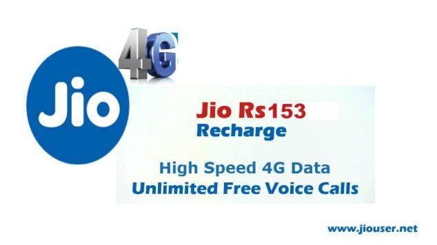 Jio 153 recharge plan
