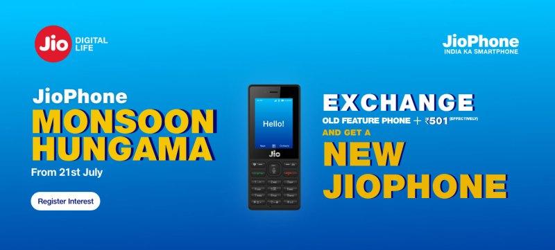 jio phone exchange offer