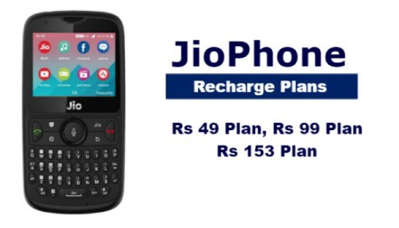 jio 98 recharge