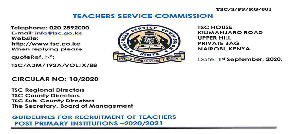TSC score sheet and qualifications for secondary and college teachers