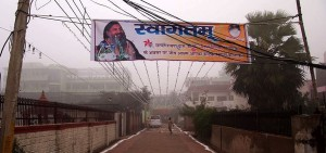 Welcome festoon for Babaji