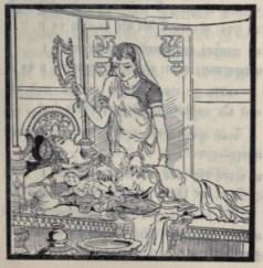 Birth of Shisupala (Robarts - University of Toronto Collection)
