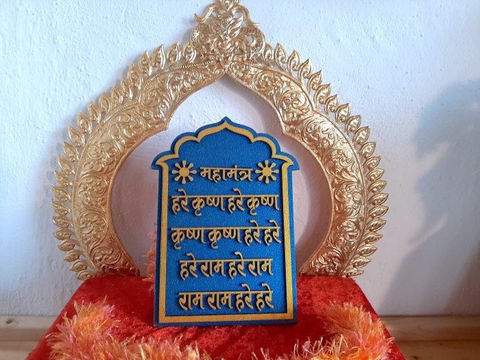 Mahamantra board on asana