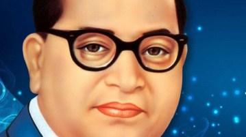 B.R Ambedkar