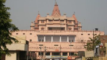 Shri krishna Janmabhoomi Temple - Mathura - India