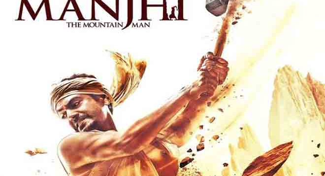 Manjhi: The Mountain Man Review