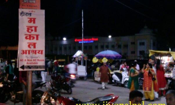 Guest_House_near_ MahaKaleshwar Temple - Ujjain