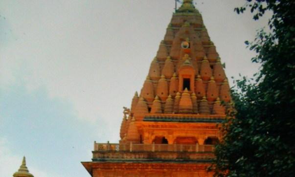 Mahakaleshwar_ temple_Ujjain_MP_India