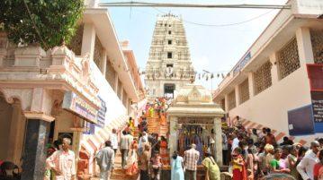 Dwarka Tirumala Temple – Andrapradesh