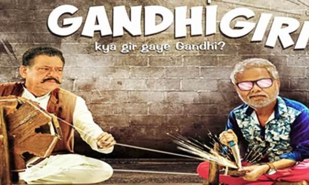Gandhigiri movie review