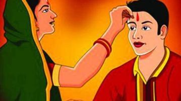 How to celebrate Bhai – Duj