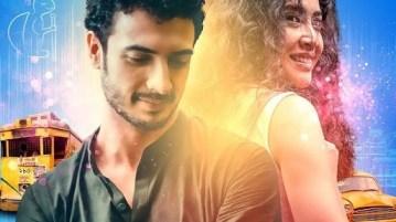 Kuchh-Bheege-Alfaaz movie review