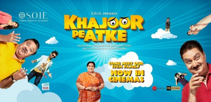 Khajoor Pe Atke Movie Review