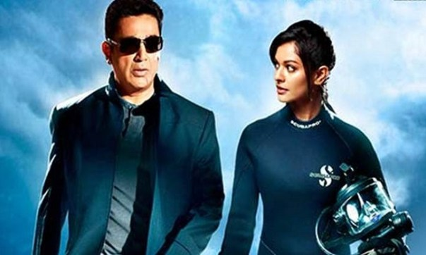 Vishwaroopm 2 Movie Review