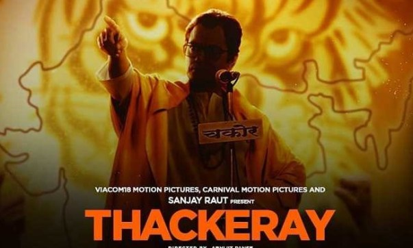 Thakerey Movie Review