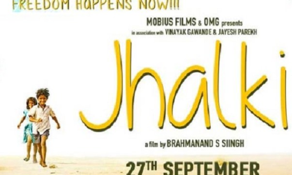 Jhalki movie review