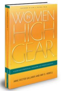 womeninhighgear