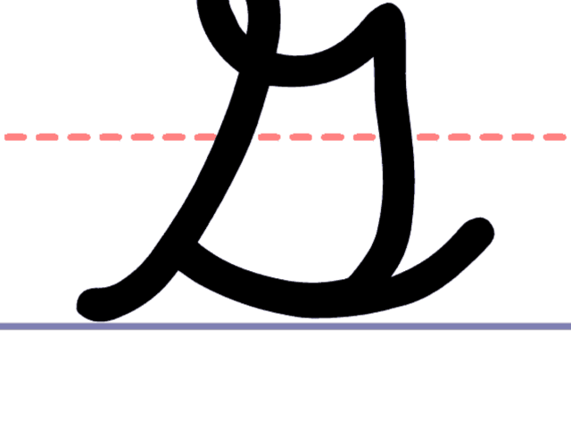 How to Write a Cursive Uppercase G