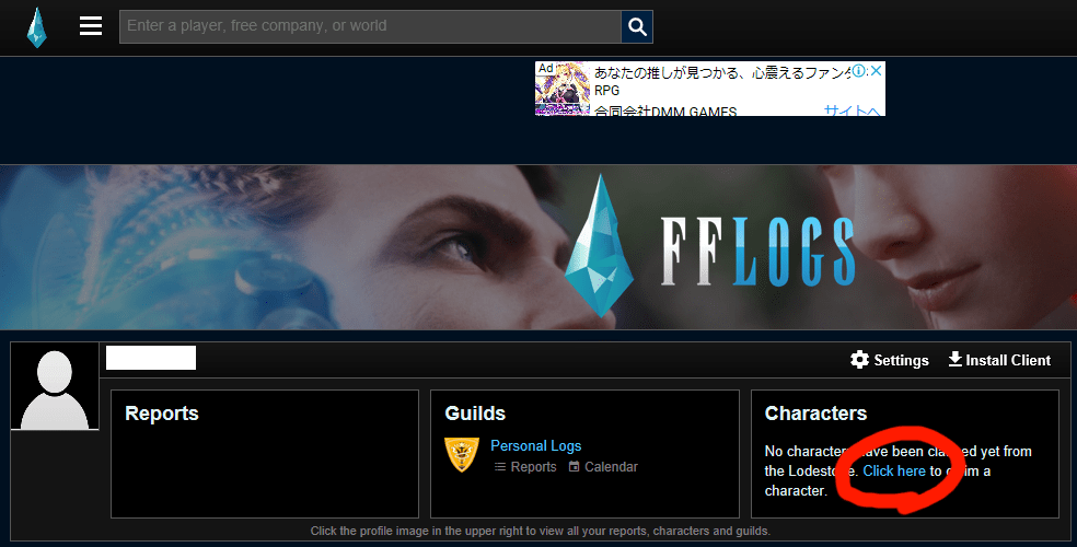 fflogs