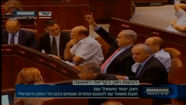 netanyahu replies to arab knesset member who says arabs will be around after jews