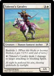 Takeno's Cavalry