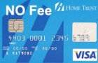 No Fee Home Trust Secure Visa