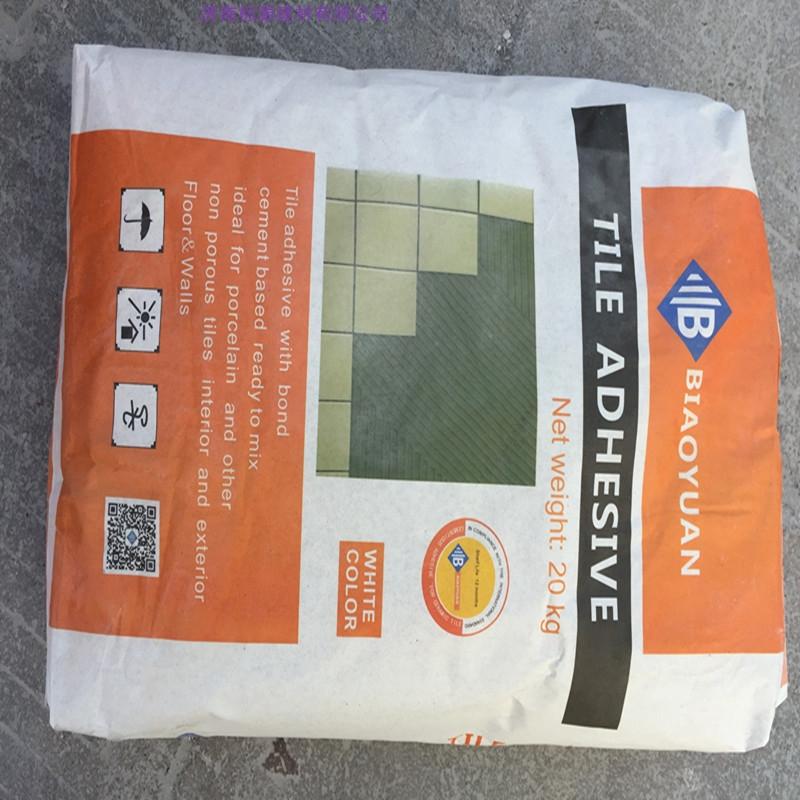 jinan biaoyuan construction material co ltd