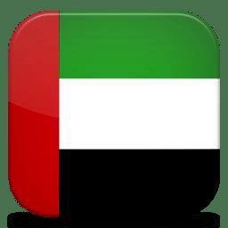 Bandeira Emirados Arabes Unidos
