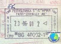 Stamp Bulgaria (before EU)