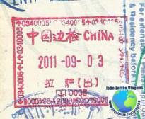 Stamp Tibet China (airport)