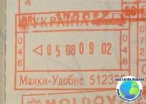 Stamp Ukraine (red/car)