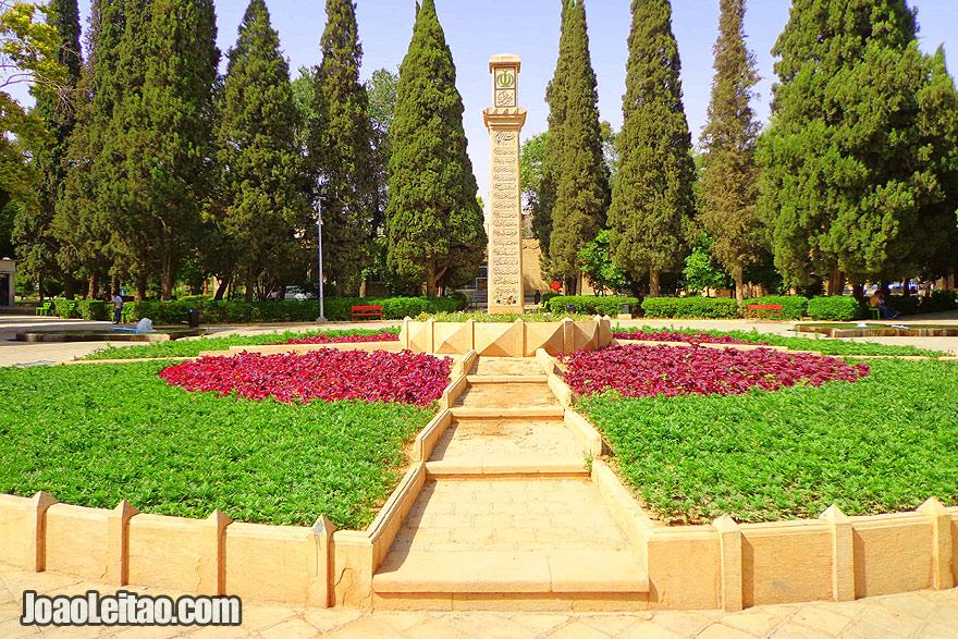 Parque Melli em Shiraz