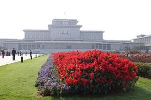 Visitar Coreia do Norte