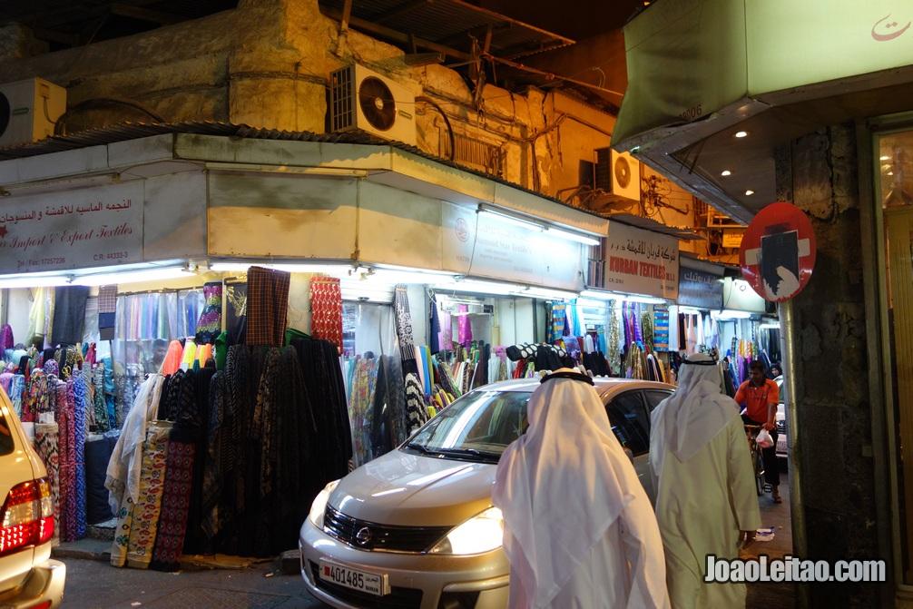 Mercado Manama Souq