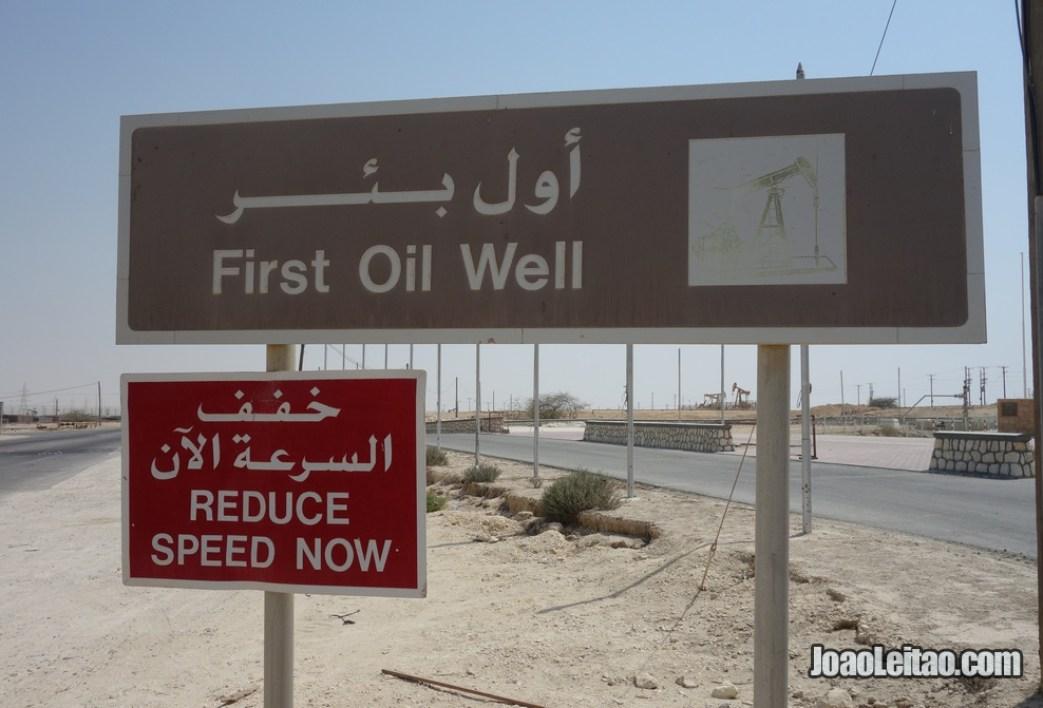 Placa do Primeiro poço de petróleo do Bahrein