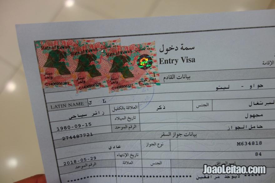 Visto de entrada para o Kuwait