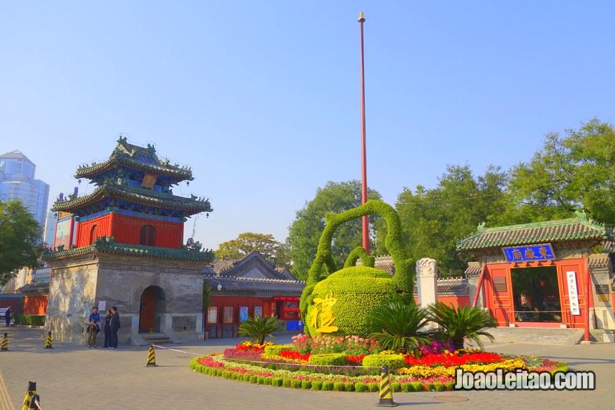 Entrada do Templo Dongyue