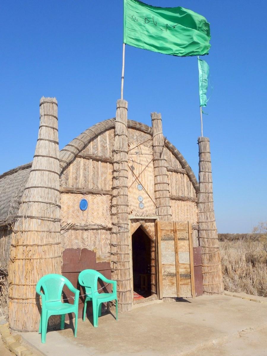 Casa tradicional dos Pântanos da Mesopotâmia do Sul do Iraque