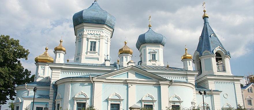 Visit Chisinau, Republic of Moldova