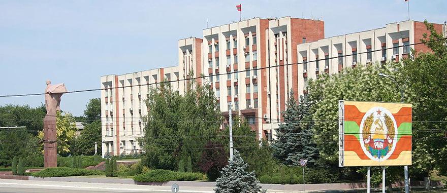 Visit Tiraspol, Pridnestrovian Moldavian Republic