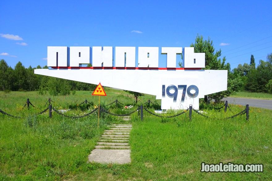 Pripyat Entrance Road Sign - Chernobyl Day Tour